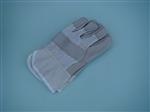Rękawice licowe RLJ- 1 para